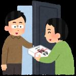 【注文住宅】新築着工時のご近所挨拶はどのようにするの?
